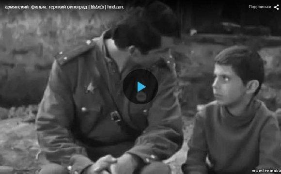 Фильм новинки: Терпкий