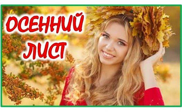ОСЕННИЙ ЛИСТ - фильмы