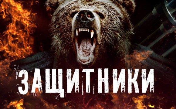 Новинки российского кино